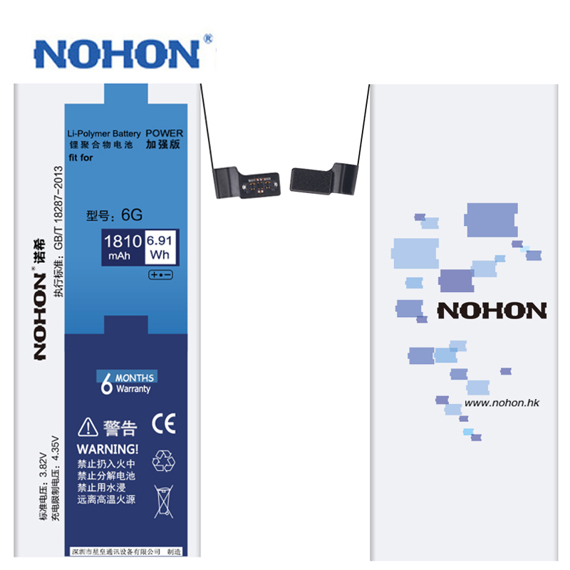 NOHON Battery 1810mAh Real Capacity For Apple iPhone 6 6G Repair Machine Tools Gift High Quality