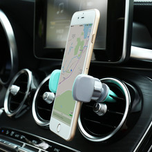 Adjustable Car Holder