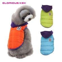 Славный KEK зима собака жилет конфеты Контрастность Цвет мягкий собаки пальто теплая зима щенок одежда с капюшоном куртки собаки чихуахуа одежда