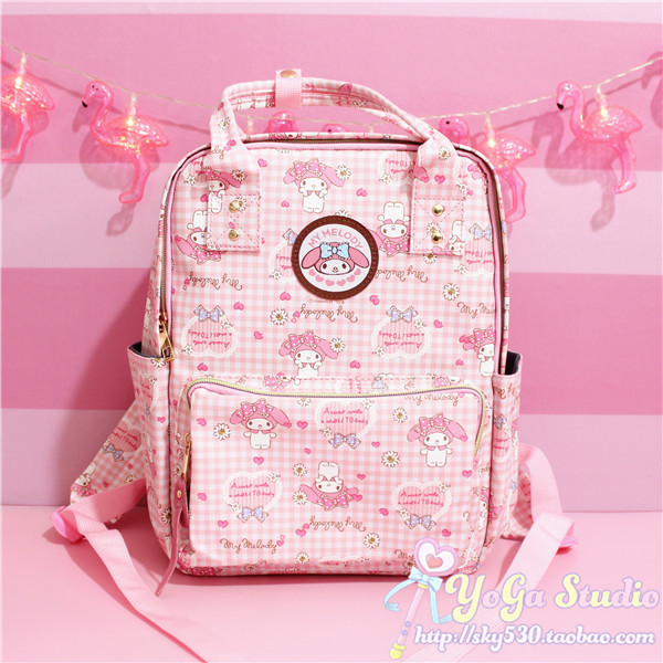 Cartoon Cute Genuine My Melody Backpack Children Pink School Bags Primary School Bags Travel Bag Backpack For Girls Gift