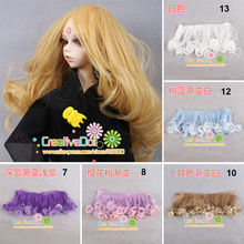 free shipping 15cm short curly 1 3 1 4 1 6 BJD SD Doll hair DIY