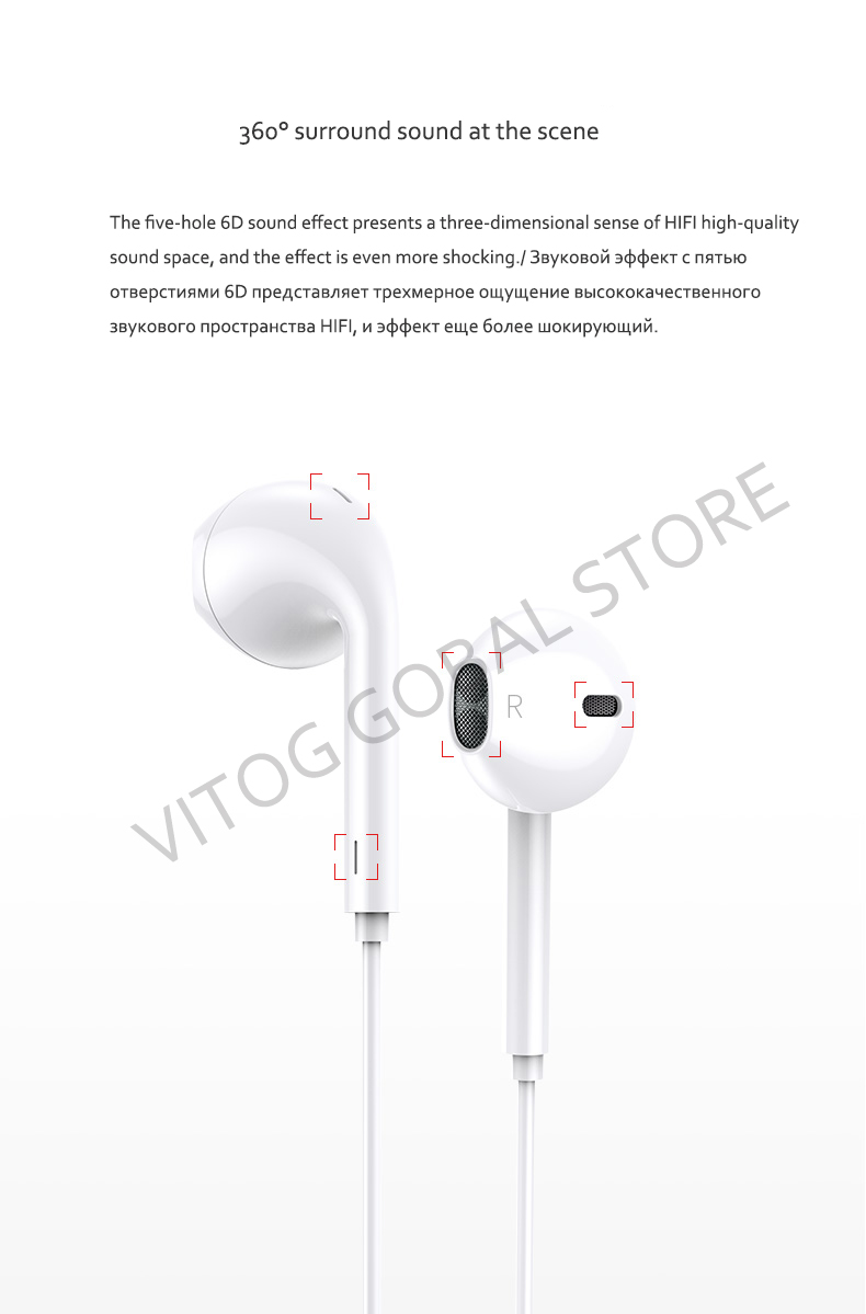 fio, estéreo, para apple iphone 8, 7