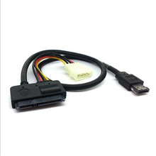 CY 50cm eSATAp Power ESATA Combo to SATA 22pin & IDE 4pin 5V 12V for 3.5″ 2.5″ Hard Disk Data Cable