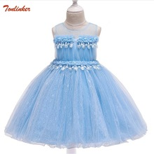 Pink Lace Flowers Formal Evening Wedding Gown Tutu Princess Dress 2019 Girls Children Clothing Kids Party For Girl Clothes Blue 2017 new korean sweet pink blue color girls princess party dress children kids wedding birthday flowers dress pageant clothes