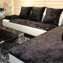 Модный диван из натуральной кожи, полотенце, Подгонянная ткань, нескользящая, современный черный, четыре сезона, Осенний коврик для дивана