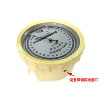 DYM3 Air Box Barometer Atmospheric Pressure Weather Aneroid Barometer For Weather Stations And Other Departments