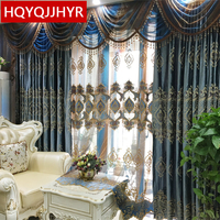 European style villa high end custom velvet Blackout embroidered Curtains for Living Room with luxury Voile Curtain for Bedroom