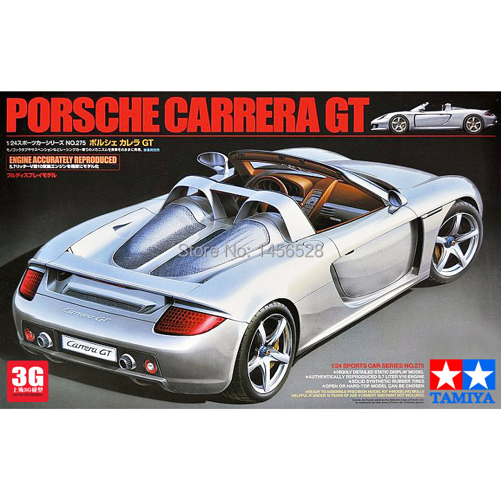 Tamiya Scale Model 24275 1/24 Scale Car GT Assembly Model
