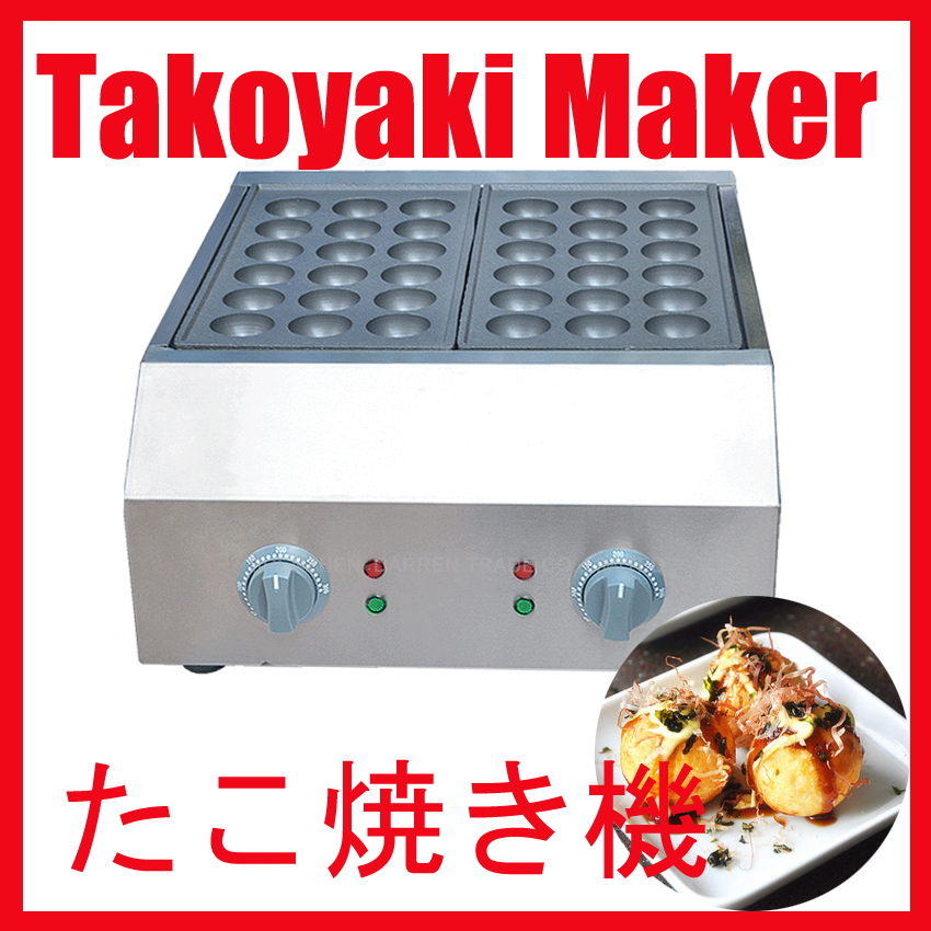 1PC High quality Commercial Electric 2 Plate 36 hole Takoyaki Maker Takoyaki Machine Fish ball grill 110V or 220V 4KW 1pc high quality commercial electric 2 plate 36 hole takoyaki maker takoyaki machine fish ball grill 110v or 220v 4kw