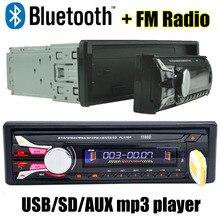 1 din Radio Del Coche Del bluetooth FM USB SD AUX MP3 Reproductor Estéreo de audio del panel frontal Desmontable anti-ladrón