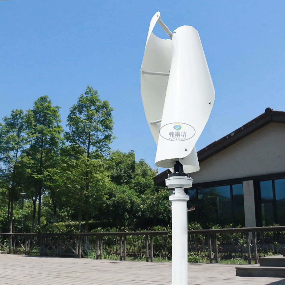 300w 12V/24V helix vertical wind turbine wind generator with 2 blades and maglev generator started at 1.3m/s