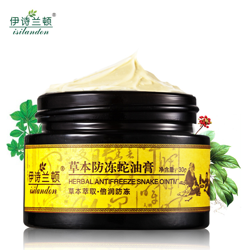 Herbal Snake Cream Foot Hand Antifreeze Cream Treatment Dry Skin Heel Chapped Peeling Repair Chinese Medicinal Ointment sumifun 100% original 19 4g red white tiger balm ointment thailand painkiller ointment muscle pain relief ointment soothe itch