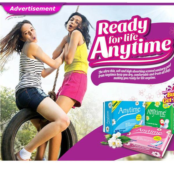 42 - Advertisement 1