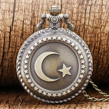 Bronze Turkey Flag Design Moon Star Circle Quartz Antique Pocket Watch for Men and Women Free Shipping(China)