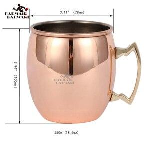 550 мл, медные кружки, металлические кружки, чашка из нержавеющей стали, чашка для пива, вина, кофе
