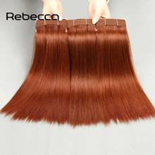 Rebecca 33# Light Aliexpress uk Virgin Hair Straight Mink Brazilian Hair Unprocessed Virgin Hair 113g/pc Human Hair Bundles