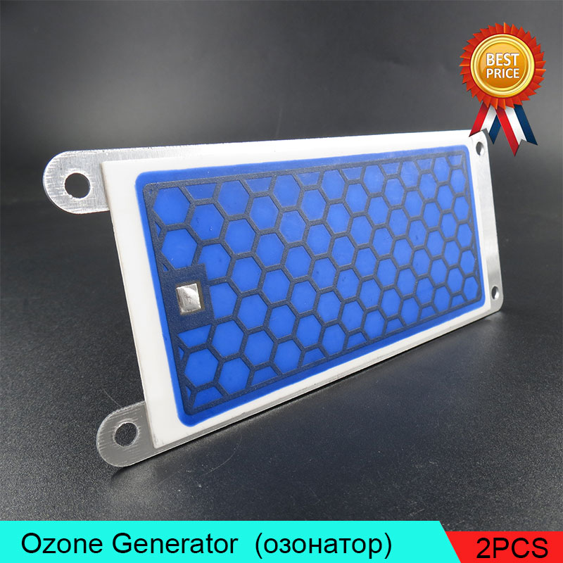 2PCS/Lot Sterilizing Ozone Generator Plates Portable Design 5g Air Purifier Perfume For Smoking Mask цена и фото