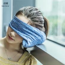 New Travel Eye Pillow Soft Foam Particles Neck Portable Flight Car Nap travel Pillow head support Eye Mask Almohada de viaje