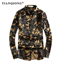 TIAN QIONG Brand 2018 Spring Military Style Men Casual Shirts High Quality Cotton Solid Shirt Classic
