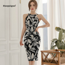 Plus Size Print Pencil Dress Women Summer Sleeveless Halter Sheath Vintage Office Dress for Women Sexy Party Club Bodycon Ladies floral print halter sheath dress