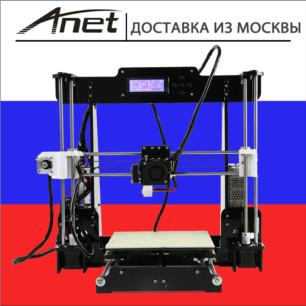 Anet A8 Prusa i3 reprap 3d printer Kit/ 8GB SD PLA plastic as gifts/ express shipping from Moscow Russian warehouse anet a8 3d printer reprap prusa i3 precision 2 kit diy easy assemble filament machine hotbed sd card lcd screen moscow warehouse