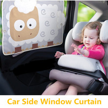 Child SunShade Cute Lamb Car Side Window Curtains Cartoon Lamb Auto Sun Shade Anti UV Curtain Windshield Protector For Kids
