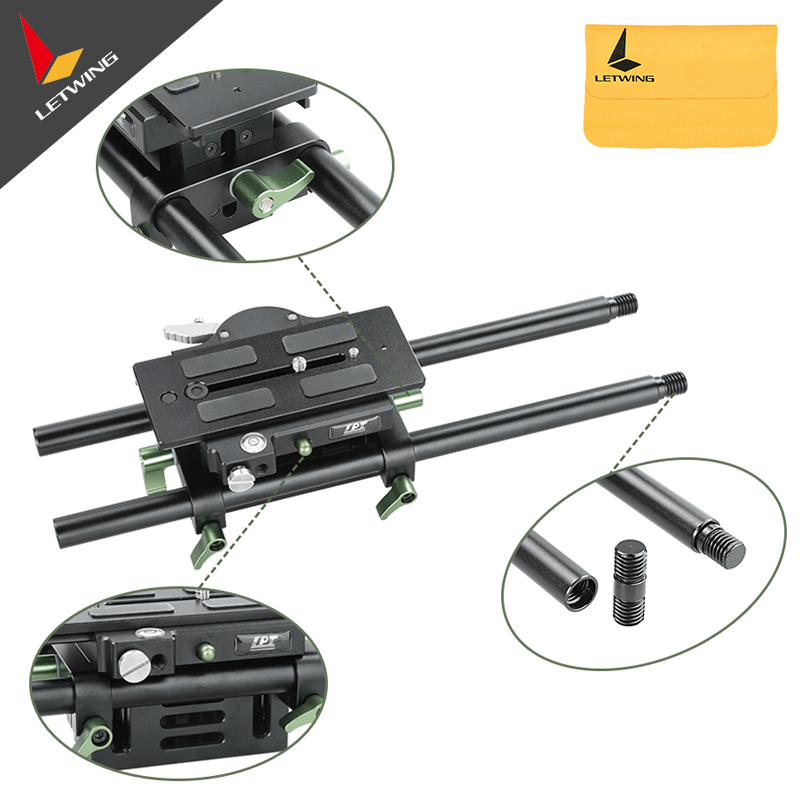 Lanparte BP-02B Adjustable Bridge Plate Baseplate for 15mm Rail Rig + Pair 300mm Rod for DSLR Follow Focus Video Camera lanparte qrp 02 quick release plate for follow focus tripod camera dslr video rig