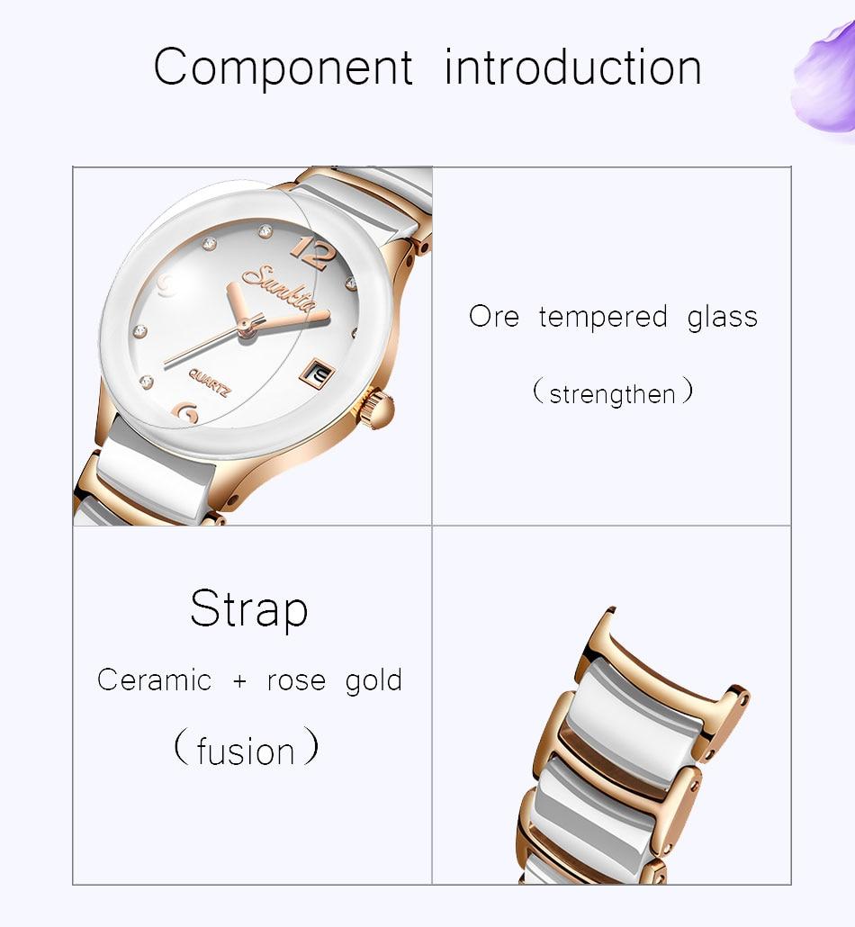 Sunkta relógios femininos de luxo cristal ouro