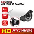"1/3"" OV4689 4.0Megapixel Network Outdoor 3MP/4MP IP Camera POE Waterproof IP66,Full HD 4X Zoom Auto Iris Motorized Lens IR 40m"