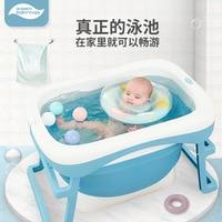 Baby tub children bath barrel folding bath barrel baby bath barrel newborn bath maternity supplies