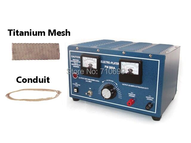 30A redresseur machine de placage électronique + 1 pièces titane maille + conduit, platine argent or bijoux plaqueur galvanoplastie
