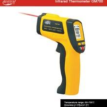 Бесконтактный ИК цифровой инфракрасный термометр лазерный инфракрасный термометр GM700 BENETECH
