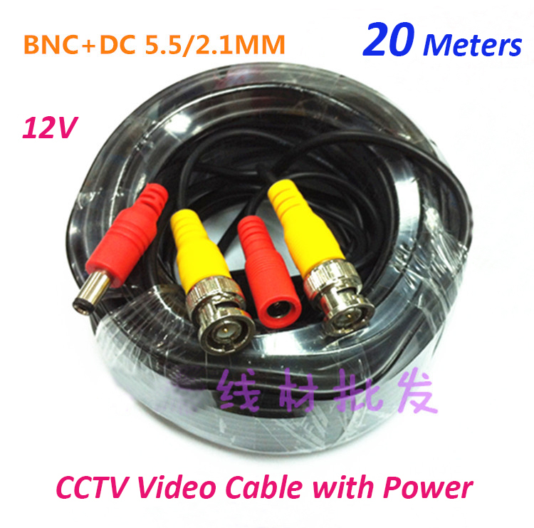 20m CCTV Cable video+power BNC+DC CCTV Camera Cable DVR Cable BNC Coaxial Cable security installations CCTV Accessory misecu bnc cable 18 3 meters power video plug and play cable for cctv camera system