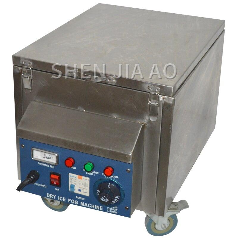 110/220 V Fase máquina de fumaça de gelo seco máquina de fumaça de gelo seco de aço inoxidável pequeno para o casamento/festa o desempenho do equipamento