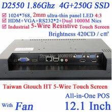 12 дюймов промышленных TOUCH PC ALL IN ONE PC с 5 провода Gtouch двойной nics Intel D2550 2 мм ультра тонкие панели 4 Г RAM 256 Г SSD