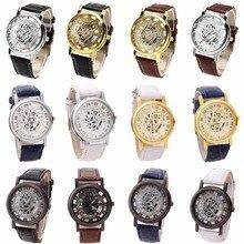 New Fashion Engraving Watches Imitation of Mechanical Watch Women Men Quartz Wristwatch Gift