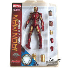"Marvel Select Iron Man MK43 Mark XLIII Armor PVC Action Figure Collectible Model Toy 7 ""18 cm KT067(China)"
