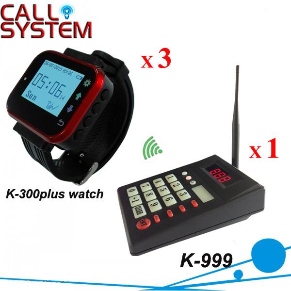 K-999+300PLUS Ktichen Call Waiter System