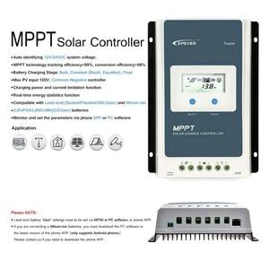Image 3 - Epever TracerAN MPPT 40A Solar Laderegler 12V 24V LCD Diaplay Solar Laderegler 4210AN Mit MT50 TS R RS485 Boden