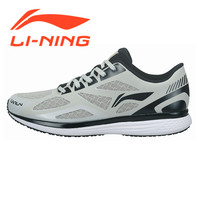 Men S Sneakers 2017 New Arrivals LI NING Speed Star Series Men S Cushion Running Shoes
