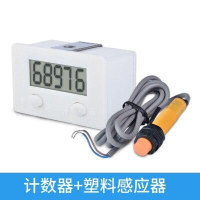 Automático de Detecção Cinco Contadores Eletrônicos Display Digital Eletrônico Industrial Punch Counter Indução Magnética