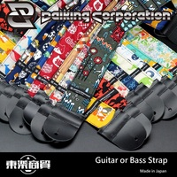 QiCai Daiking Acoustic or Electric Bass Cloth Guitar Strap with 16 Styles to Choose, Made in Japan