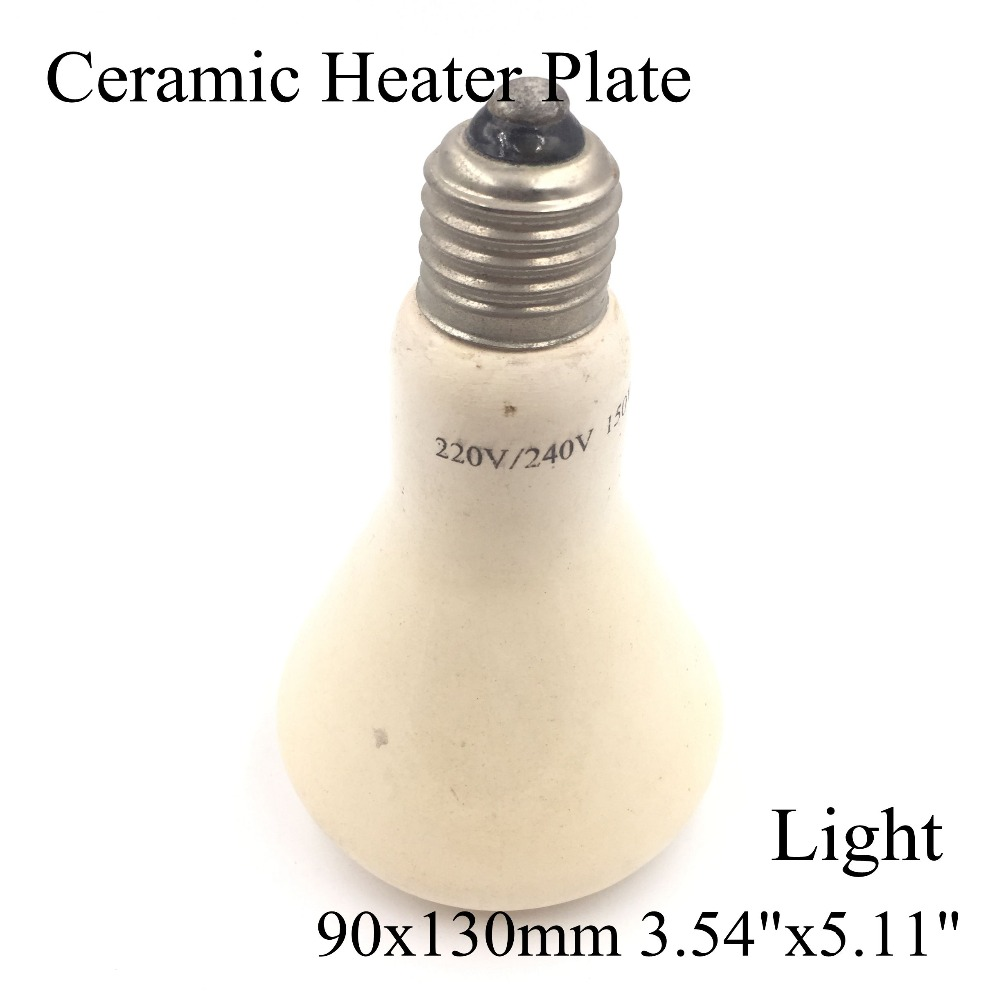 220V 90x130mm 150W Black/White Pet Ceramic Emitter Heated Appliance Reptile Poultry Heat Breeding Light Bulb For E27 Lamp Holder карабин v i pet монтажный 90 9мм 5шт