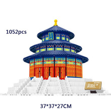 2019 World Famous Architecture Temple Of Heaven Beijing Perking China Building Block Model Standard Brick Size Toy For Kid