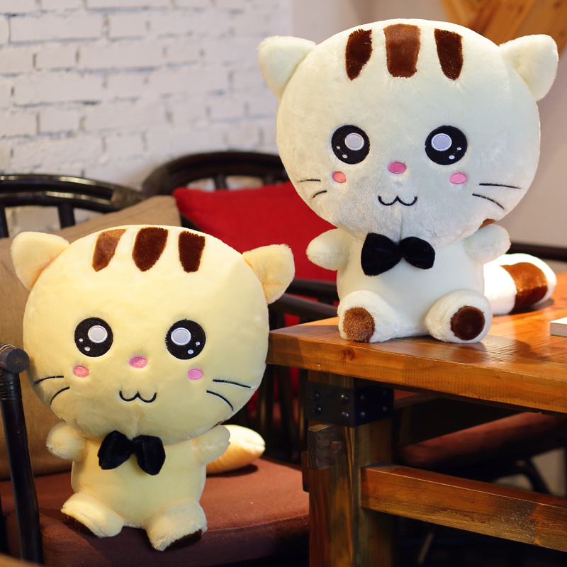 Creative Cartoon Cute Cat Doll Cushion with filing Plush Pad sofa bed car room Child Baby sleep toy Dec Christmas Day gift FG948