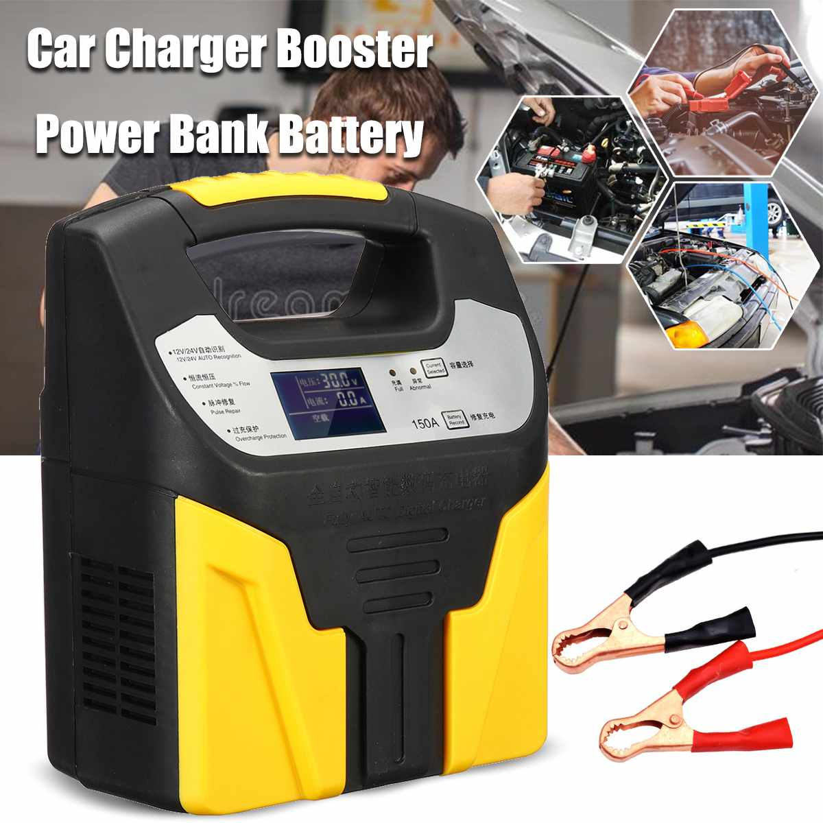 15A 220V Lead Acid Battery Chargers 12v 24V Smart Fast Charging Full Automatic Motorcycle Truck Car Battery Charger LCD Display