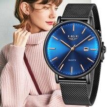 LIGE Modern Fashion Black Quartz Watch Women