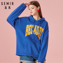 SEMIR Women Long Graphic Hooded Sweatshirt with Kangaroo Pocket Pullover Hoodie with Lined Drawstring Hood Ribbed Cuff and Hem