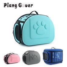 Cor pura pet transportadora saco portátil ao ar livre gato dobrável saco de viagem do cão para animais de estimação filhote de cachorro transportando sacos de ombro do cão