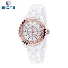 SKONE кварцевые женские часы водостойкие керамические часы женские часы горный хрусталь девушка relogio женские наручные часы таймер